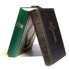 Библията срещу Корана