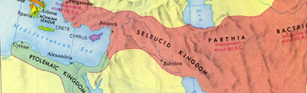 Селеусия